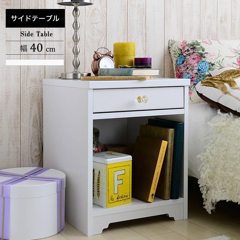 サイドテーブル ナイトテーブル ベッド コンセント付き スリム コの字 安い 北欧 おしゃれ コンセント 収納 引き出し 木製