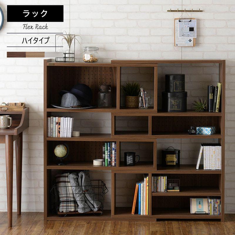オープンラック シェルフ スリム 木製 棚 ラック おしゃれ 収納 飾り棚 ディスプレイ 北欧 安い 3段 シェルフ棚 本棚 幅90 小さい オープンシェルフ