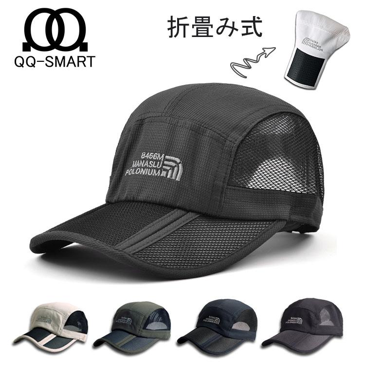 【男性向け】紫外線対策に!日焼け防止のおしゃれな帽子を教えてください