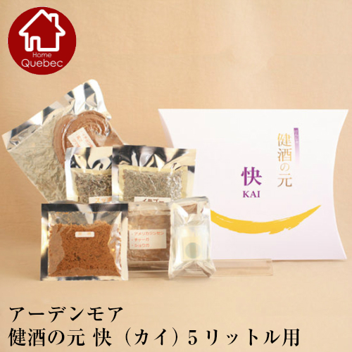 (軽減税率対象) アーデンモア 健康食品(容器なし) 健酒の元 快(カイ)5リットル用 510g