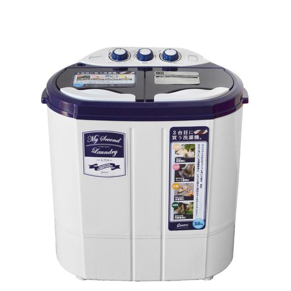 小型洗濯機 マイセカンドランドリー  TOM-05【MM】