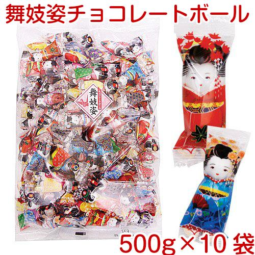 舞妓姿チョコレートボール 10袋セットチョコレート 【SW】
