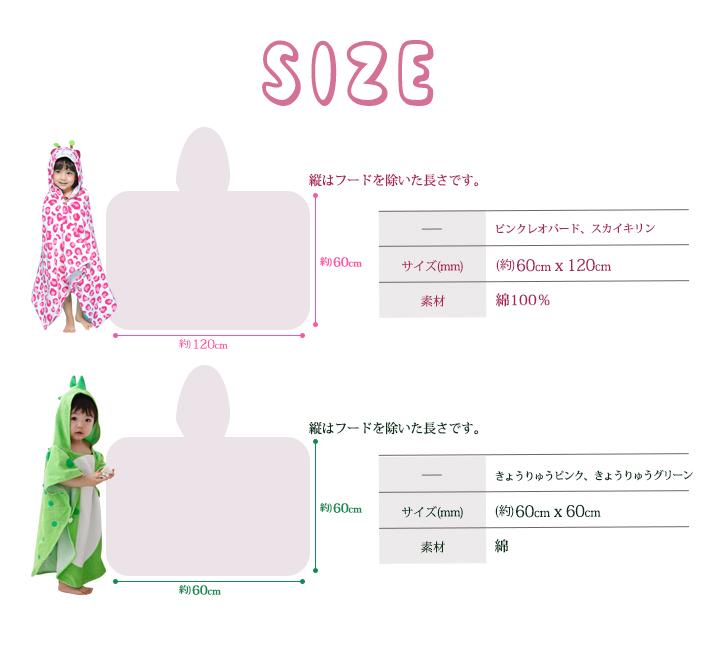 Queens Land  라쿠텐 일본: 풀 타월 여자 아이 사내 아이 어린이용 ...