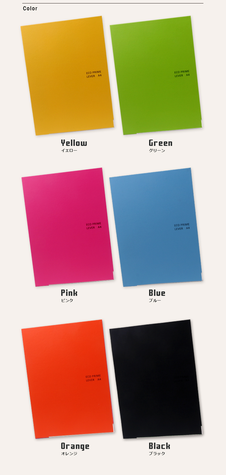 queens land binder length filing business stationery storing