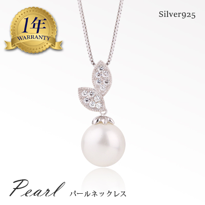 Queens land rakuten global market design a simple pendant cherry design a simple pendant cherry pendant silver necklace necklaces pendants pearl necklace silver necklace cute cherry adorable necklaces aloadofball Gallery