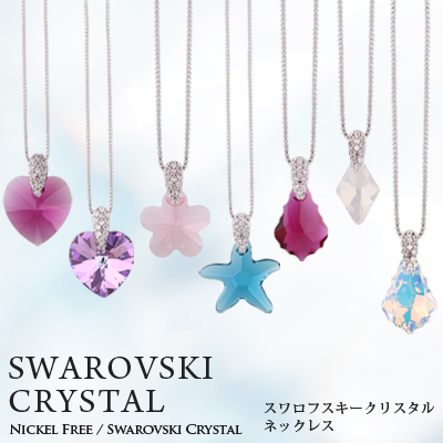 Queens land rakuten global market the swarovski 3rd tsukiboshi the swarovski 3rd tsukiboshi heart pink red white necklace christmas present which swarovski necklace ladys crystal pendant necklace aurora swarovski aloadofball Image collections