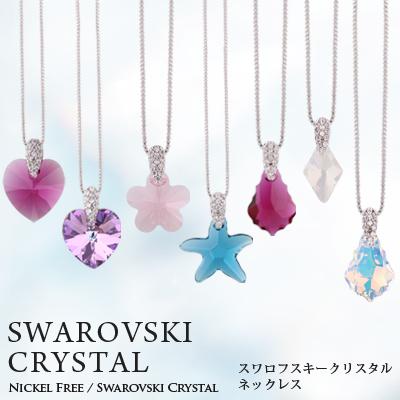 824d19861e0b2 Queens Land: The Swarovski 3rd Tsukiboshi heart pink red white ...