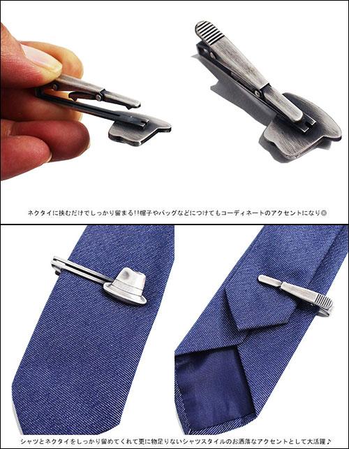日本製 アンティーク  カジュアル ネクタイピン タイピン パイプ メガネ ハット ひげ  ウサギ ビール ピストル ライフル