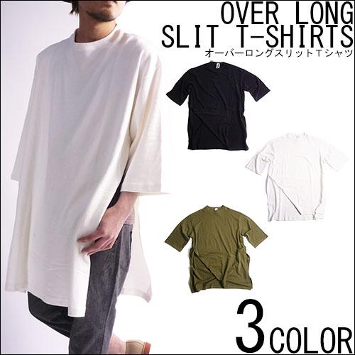 OTONOO 音ノお オーバーサイズ ロング スリット Tシャツ 男女兼用 Tシャツ 音ノお 限定Tシャツ