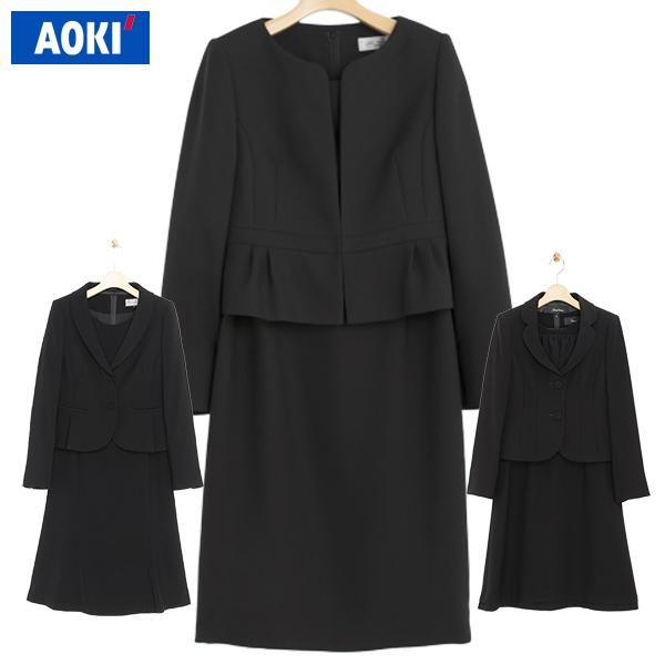 AOKI レディースフォーマル 【スーツ福袋】