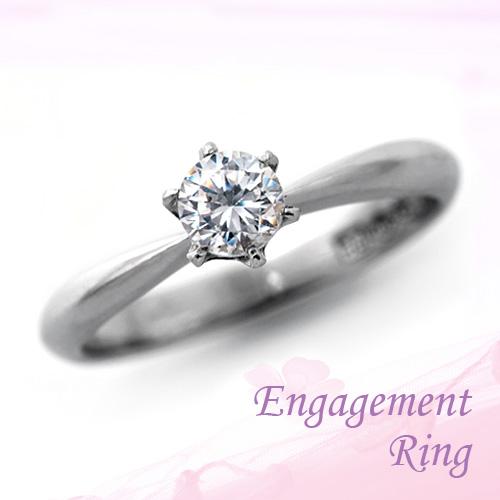 婚約指輪 プラチナ ダイヤモンドエンゲージリング 0.40ct Dカラー SI2 トリプルエクセレントカット GIA鑑定