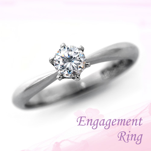 婚約指輪 プラチナ ダイヤモンドエンゲージリング 0.33ct Dカラー SI1 トリプルエクセレントカット GIA鑑定