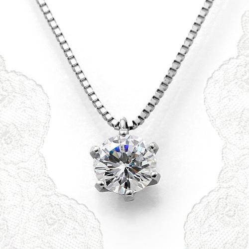 プラチナ一粒ダイヤモンドネックレス 0.57ct Dカラー SI1 トリプルエクセレントカット GIA鑑定書付き