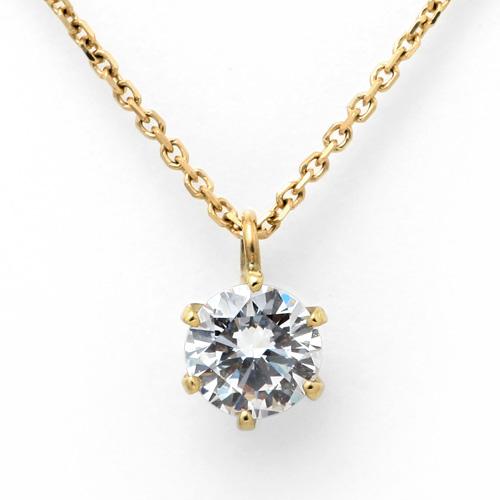 偉大な K18一粒ダイヤモンドネックレス 0.3ctUP Dカラー VS1 トリプルエクセレントカット GIA鑑定書付き, 札所0番 20b427e4