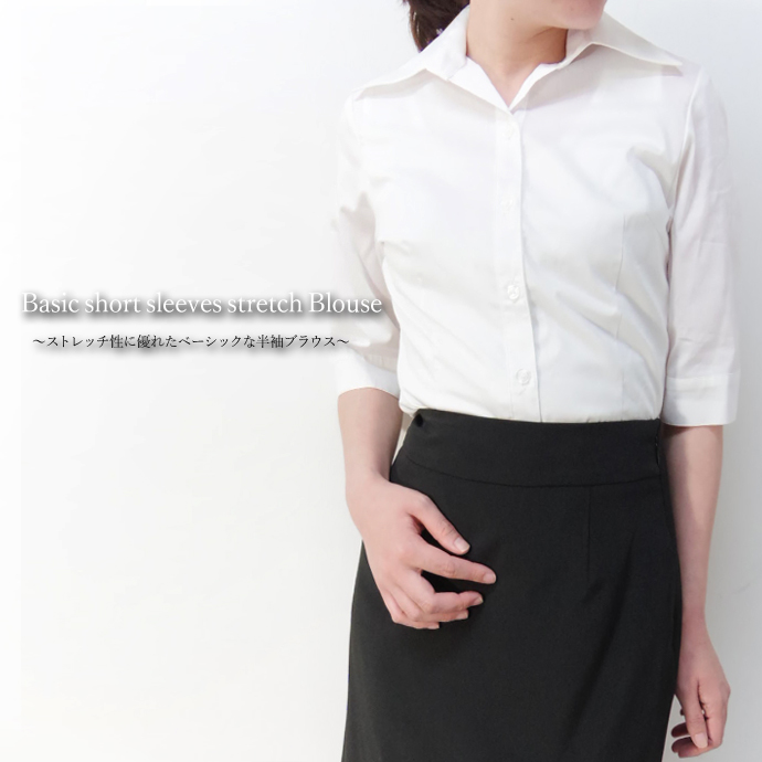20b4f32024f Stretch material short sleeve t-shirt blouse smart Basic (white shirt blouse  ladies blouses plain on life  No.5 No.7 No. 9 No.11-13 ) for mother s day  gifts