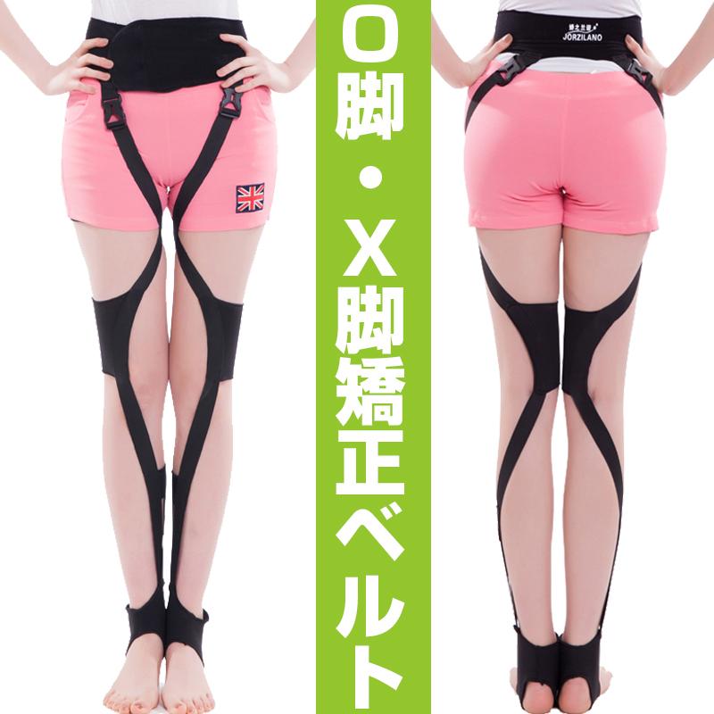 人気新品大注目O脚X脚矯正ベルト昼夜両用効果型美脚サポート