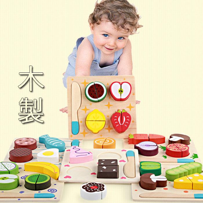 木製おままごとセット 食材フルセット 食材 子供 木のおもちゃ 女の子 女 3歳 4歳 5歳 おしゃれ おもちゃ ままごと 出産祝い 幼児 おままごと 木のおままごと オモチャ オンラインショッピング 知育玩具 キッチン ごっこ遊び ままごとセット 食事 人気 おすすめ ごっこ遊びトイ プレゼント