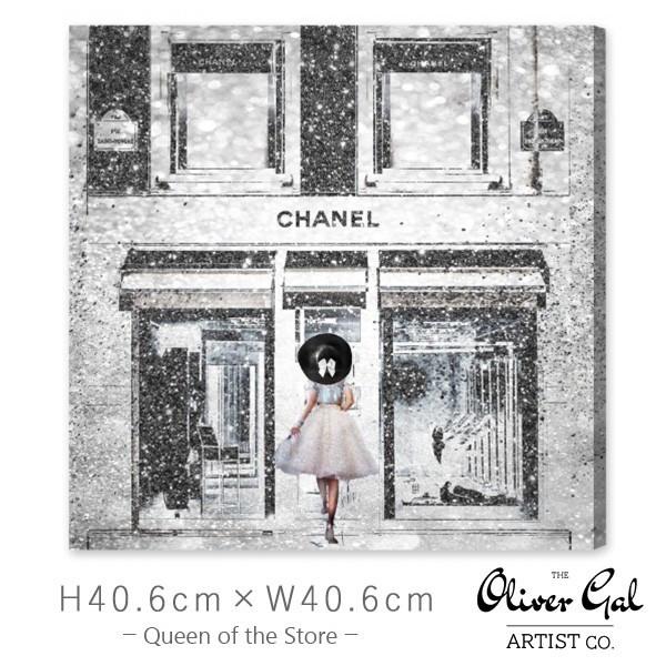 オリバーガル Oliver Gal 絵画 アート インテリア [縦40.6cm×横40.6cm] 壁掛け Queen of the Store【正規品】【代金引換不可】