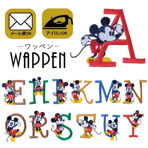 付与 アルファベット ワッペン 海外限定 ディズニー ミッキー ミニー イニシャル キッズ 子供 キャラクター Disney 刺繍 あっぷりけ わっぺん wappen アップリケ 入学 入園 アイロン接着 正規品 かわいい マスク用小さいサイズ アイロンワッペン