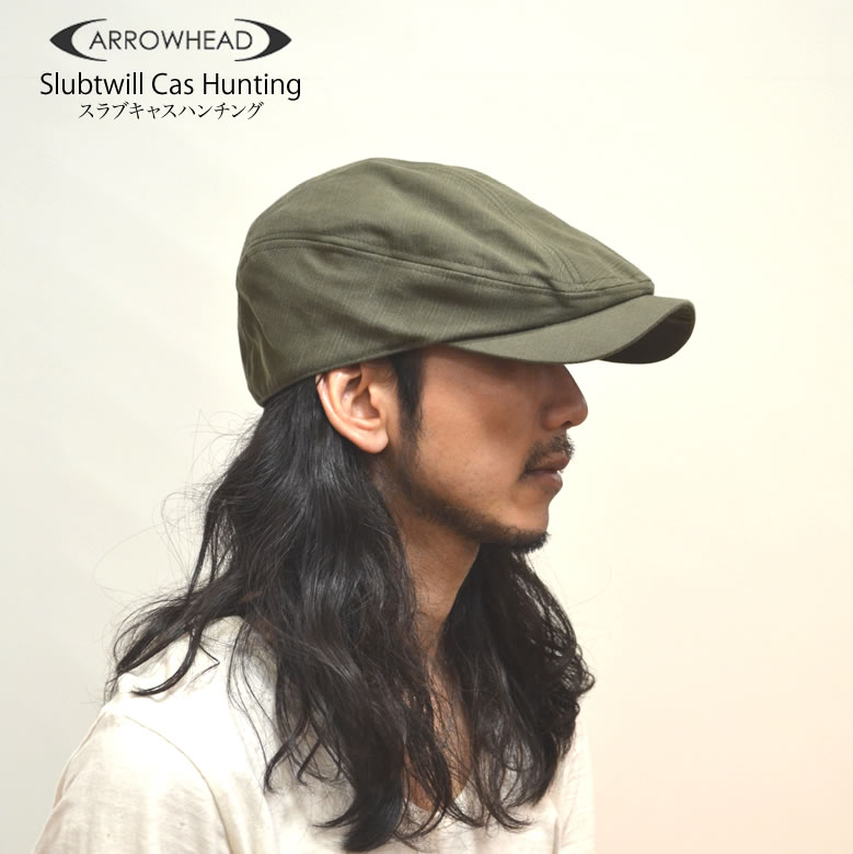 ARROWHEAD arrowhead slabtwilcas hunting Cap hat one size fits all big (bigger size for golf)