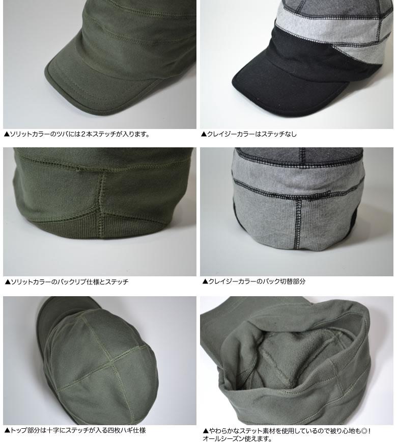 ARROWHEAD arrowhead sweat shirt work cap casual hat adjustable size fs2gm