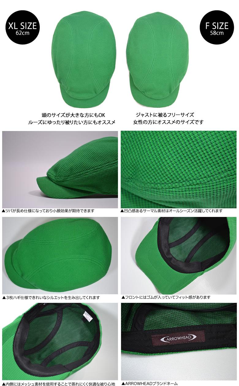 ARROWHEAD arrowhead thermal Cass deerstalker hat Hunting cap adjustable size BIC size (regular and big size golf use) fs2gm