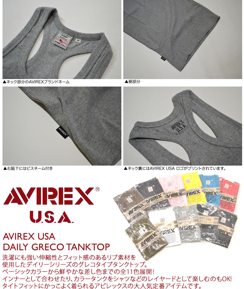 AVIREX daily Greco type tank top inner mens shirt