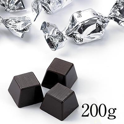りつこはんの甘えたいチョコシリーズ ダブルツイストダーク チョコレート だぶるついすとだーく NEW 200g入り 8 おうちおやつ 業務用 正規逆輸入品 640円以上送料無料 おこもり 大袋もあります 個包装