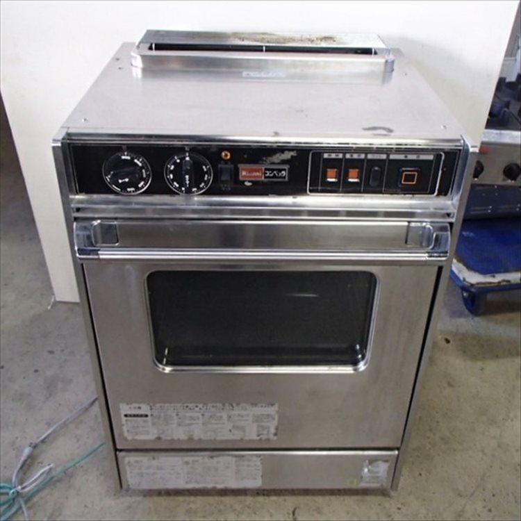 【中古】 ガス高速オーブン リンナイ RCK-20AS2 1999年製 都市ガス 13A 幅600×奥行600×高874 (No.6015) 業務用 厨房機器 送料無料