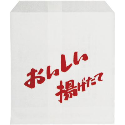 【送料無料】 FLAT BAG グルメ柄 特小 8000枚 (100枚×80袋)【ケース販売 箱売り】【フラットバック 揚げ物袋 惣菜袋 テイクアウト お持ち帰り用 コロッケ ポテト 学際 イベント】【メーカー直送/代引き不可】