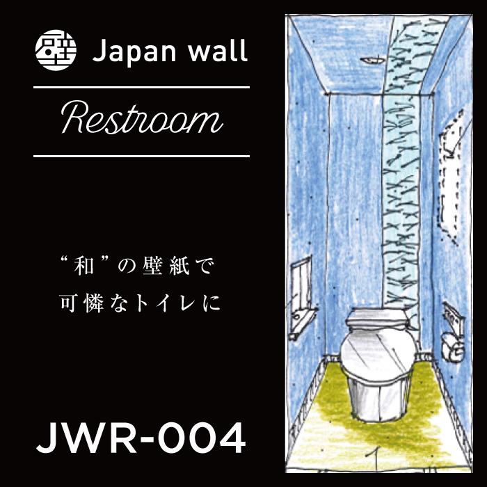 Japan wall Restroom JWR-004