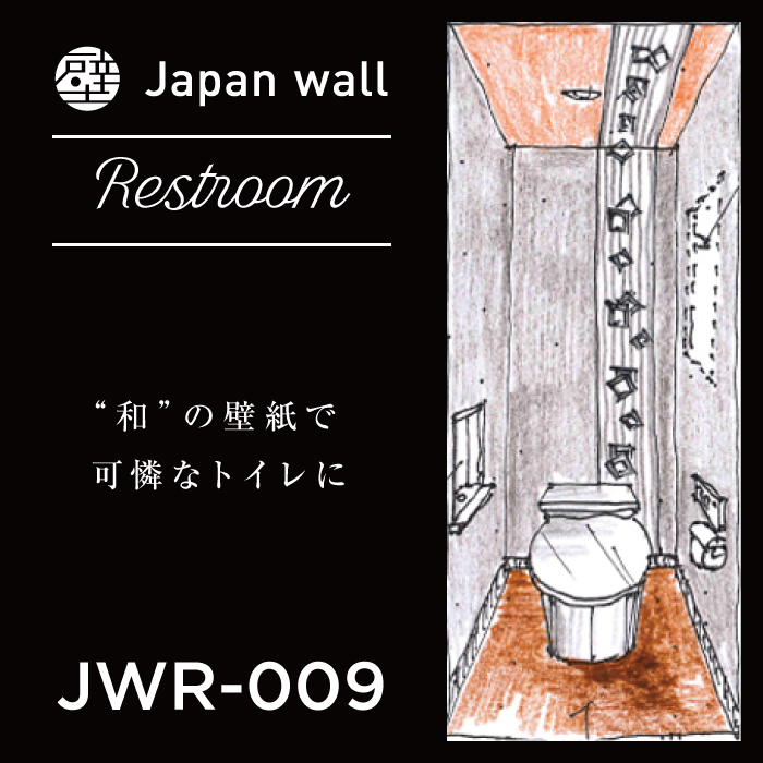 Japan wall Restroom JWR-009