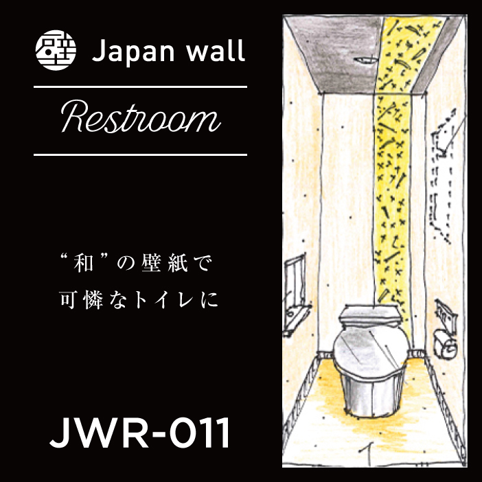 Japan wall Restroom JWR-011