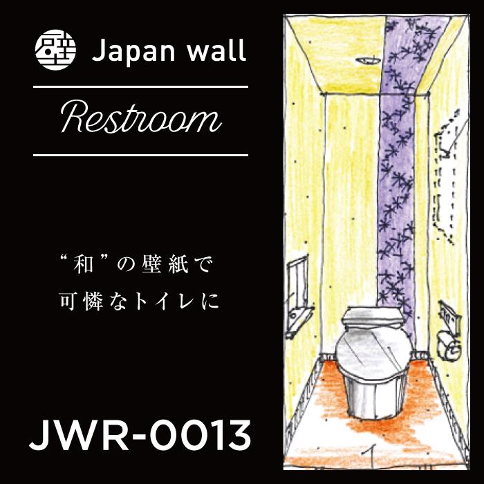Japan wall Restroom JWR-013