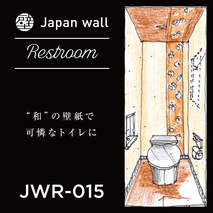 Japan wall Restroom JWR-015