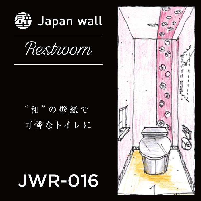 Japan wall Restroom JWR-016