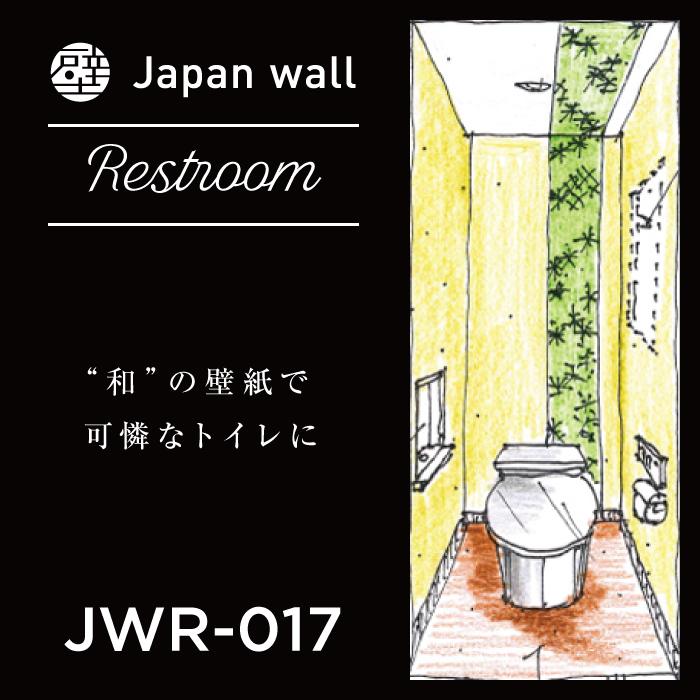 Japan wall Restroom JWR-017