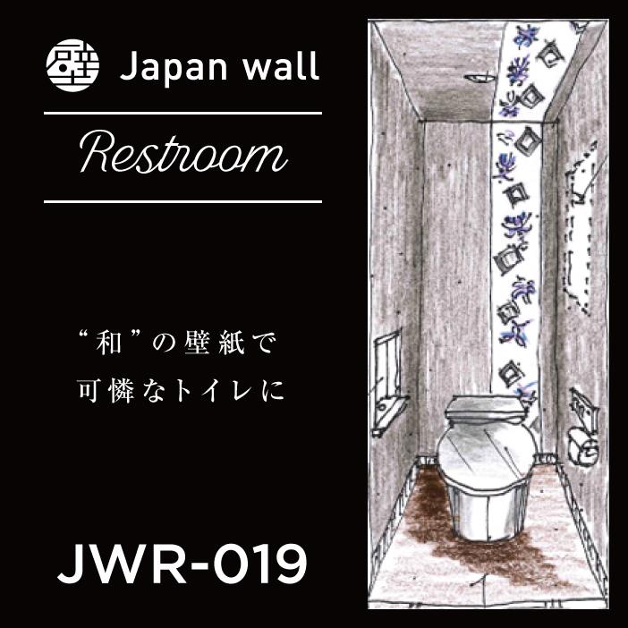 Japan wall Restroom JWR-019