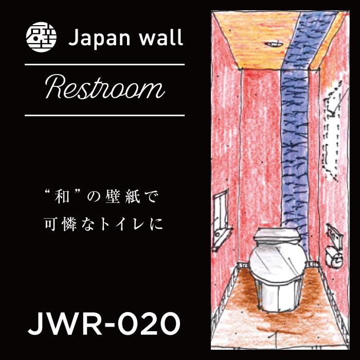 Japan wall Restroom JWR-020