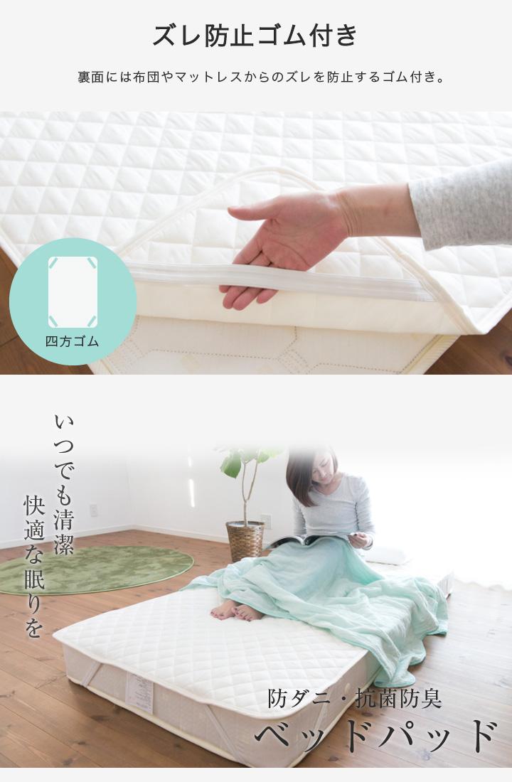 마이티 침대 패드 와이드 더블