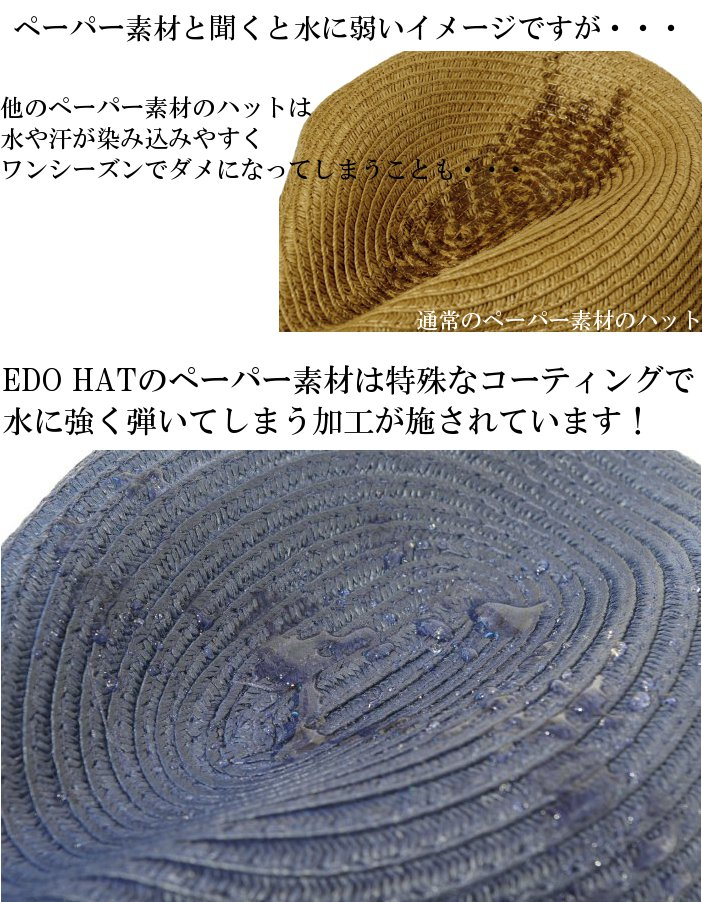 (ED) 小領子甚而稻草帽子和黑海軍棕色白色紙刀片 [男式女式春夏季帽子]