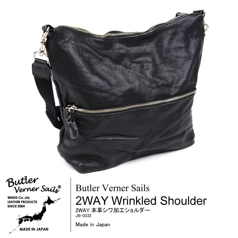 Butler Verner Sails(バトラーバーナーセイルズ) 2WAY レザー ショルダーバック Butler Verner Sails(バトラーバーナーセイルズ)【コンビニ受取対応商品】