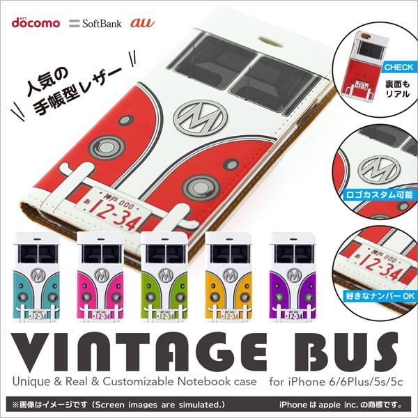 92cbdb9e4f 楽天市場】iPhone7 ケース 手帳型 オシャレ マグネット 革 フェイク ...