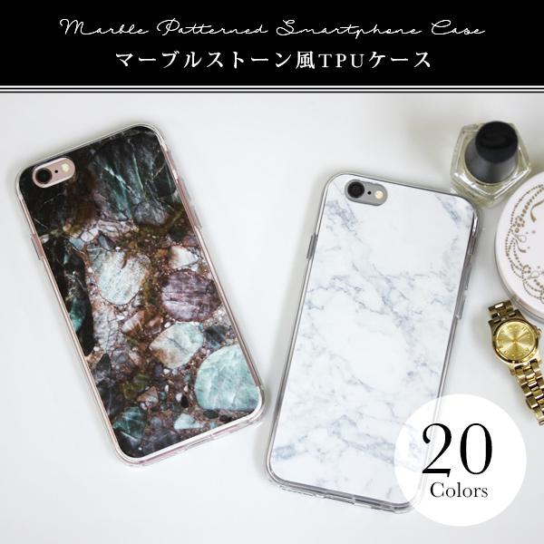 cd28dfd481 楽天市場】iPhone7 ケース ソフトケース(マーブルストーン風:TPU ...