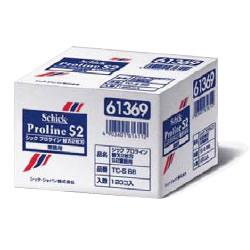シック プロライン S2 替刃2枚刃 120個(5個×24箱)【業務用】【送料無料(北海道・沖縄以外)】