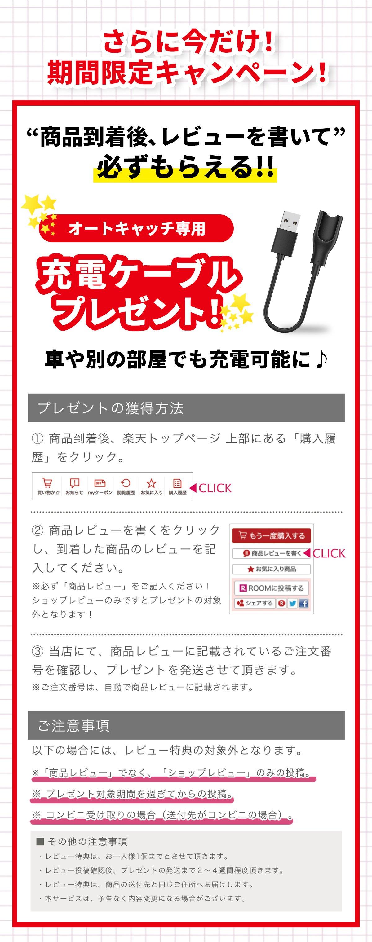 Go オート 2 ポケモン キャッチ