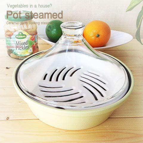 人気のヘルシー セラクック スチーマー 販売実績No.1 ガラスクッド Sサイズ 緑 グリーン 蒸し煮鍋 ほっくり 評判 タジン鍋