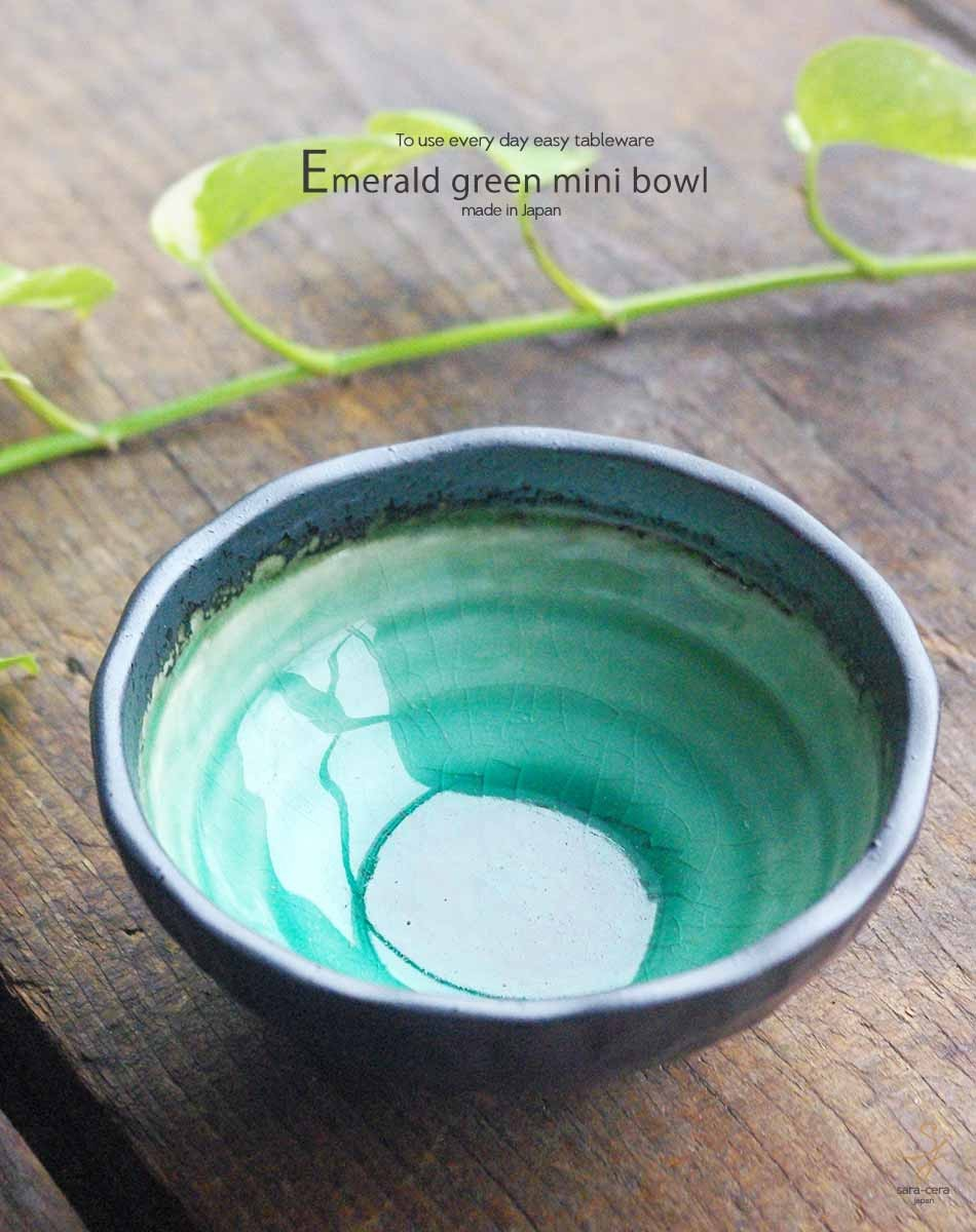 Enchanted Princess butterfly of the incredible emerald green three-legged ball Japanese with small bowl