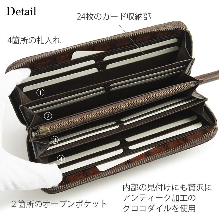 20014586e203 クロコダイルアンティーク加工長財布ラウンドタイプ多色展開メンズ大容量タイプメンズ日本