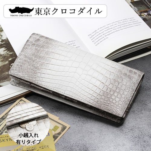 ヒマラヤ クロコダイル 財布 長財布 メンズ 小銭入れあり 特別セール品 プレゼント 日本製 レディース ブランド 高級 新商品 無双